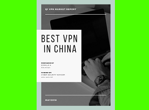 Best VPN for china ebook